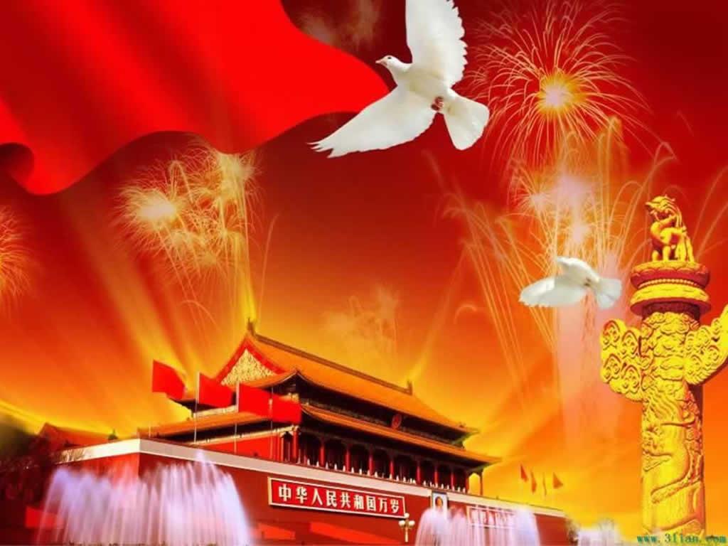 [看盛世中华]看盛世中华,展辉煌成就—建国62周年国庆演讲稿